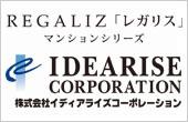 株式会社イディアライズコーポレーション