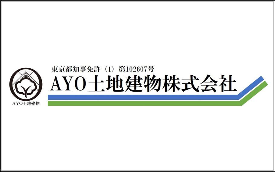 AYO土地建物株式会社
