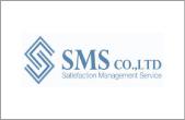 株式会社SMS