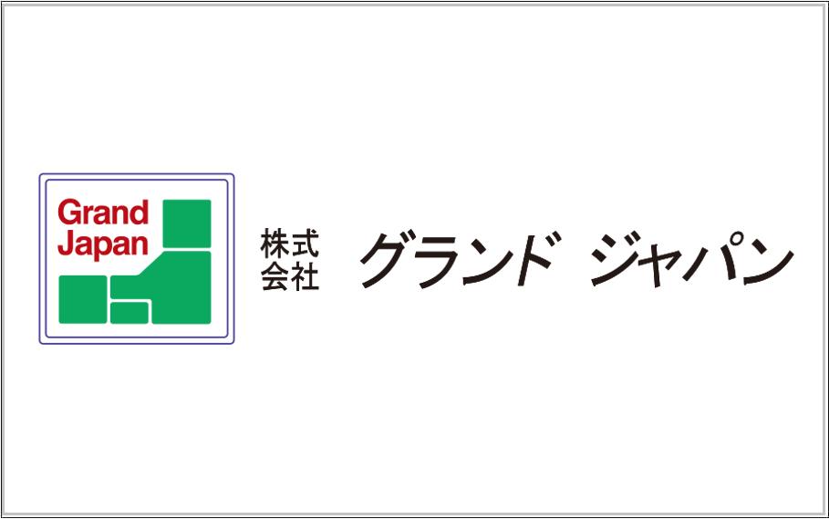 株式会社グランドジャパン