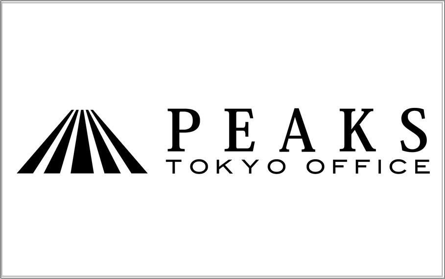 司法書士法人 PEAKS TOKYO OFFICE