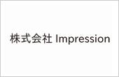 株式会社Impression