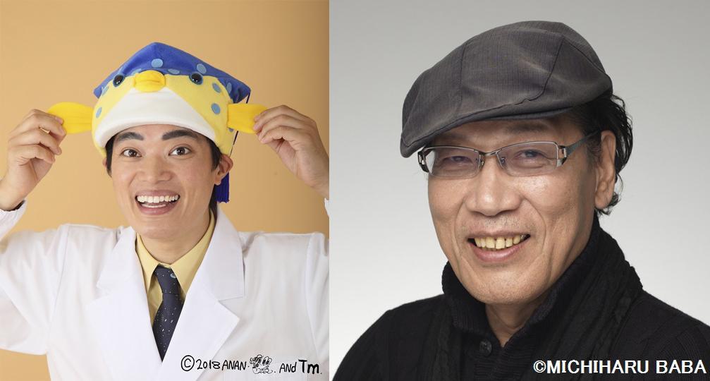 7月30日(月)「世界の金魚ビアホール」スペシャルトークイベントを開催!